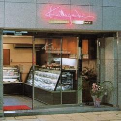 洋菓子のカワグチ・カムズ一番街・黒崎店